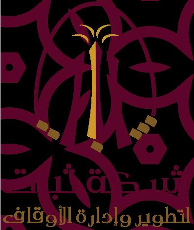 Logo thbat